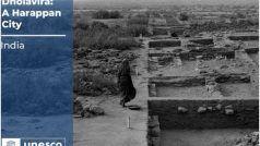 यूनेस्को की विश्व धरोहर सूची में शामिल हुआ गुजरात का ये शहर, पीएम मोदी ने जताई खुशी