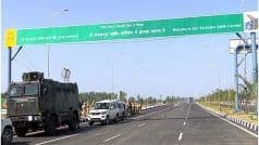 Punjab News: अमरिंदर सिंह ने PM मोदी को लिखा खत, करतारपुर कॉरिडोर को फिर से खोलने का किया आग्रह