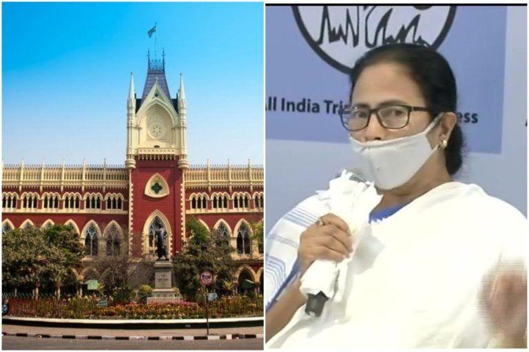 WB News: कलकत्ता हाईकोर्ट कल सुनाएगा ममता बनर्जी की याचिका पर फैसला, नंदीग्राम से जुड़ा है मामला