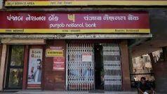 Punjab National Bank: अगर आपके पास है पंजाब नेशनल बैंक रुपे प्लेटिनम डेबिट कार्ड, तो मिलेंगे 2 लाख, जानिए- कैसे?