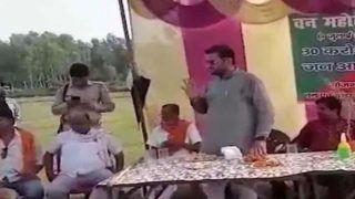 UP News: भाजपा विधायक के बिगड़े बोल-बेटे की कसम खाओ, बीजेपी को वोट दिया था, लगवा दूंगा लाइट...