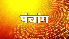 Aaj Ka Panchang, 23 October 2021: शनिवार के दिन इस समय पर करें शनिदेव की पूजा, मिलेगा शुभ फल, पढ़ें संपूर्ण पंचांग