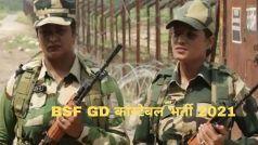 BSF GD Constable Recruitment 2021: BSF में इन पदों पर बिना परीक्षा पा सकते हैं नौकरी, आवेदन करने की कल है अंतिम डेट, 69000 मिलेगी सैलरी