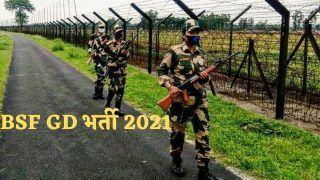 BSF GD Recruitment 2021: BSF में कांस्टेबल के पदों पर बिना परीक्षा मिल सकती है नौकरी, कल से आवेदन शुरू, 69000 मिलेगी सैलरी