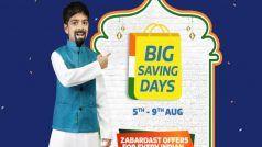 वापस आ रही है Flipkart Big Saving Days Sale, स्मार्टफोन्स पर मिलेगी 80 प्रतिशत तक की छूट
