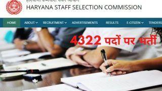 HSSC Haryana Recruitment 2021: हरियाणा SSC में इन विभिन्न पदों पर आवेदन करने की कल है आखिरी डेट, जल्द करें अप्लाई, मिलेगी अच्छी सैलरी