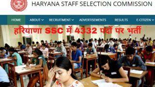 HSSC Haryana Recruitment 2021: हरियाणा SSC में इन विभिन्न पदों पर निकली बंपर वैकेंसी, जल्द करें आवेदन, मिलेगी अच्छी सैलरी