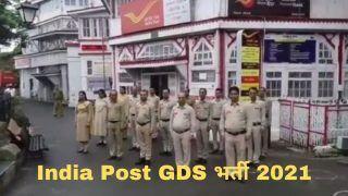India Post GDS Recruitment 2021: भारतीय डाक इन 4500 से अधिक पदों पर बिना परीक्षा मिल सकती है नौकरी, 10वीं पास करें आवेदन, होगी अच्छी सैलरी