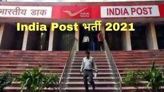 India Post Recruitment 2021: भारतीय डाक में इन विभिन्न पदों पर बिना परीक्षा मिल सकती है नौकरी, 10वीं, 12वीं पास करें आवेदन, 81000 होगी सैलरी