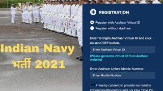 Indian Navy Recruitment 2021: 10वीं पास भारतीय नौसेना में बिना परीक्षा के पा सकते हैं नौकरी, बस करना होगा ये काम, 69000 मिलेगी सैलरी