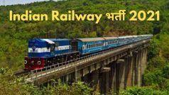Indian Railway Recruitment 2021: भारतीय रेलवे में इन पदों पर बिना परीक्षा के पा सकते हैं नौकरी, कल से आवेदन शुरू, 8वीं, 10वीं पास करें अप्लाई