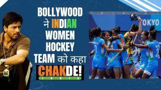 Tokyo Olympics 2020: शाहरुख खान और अन्य बॉलीवुड हस्तियों ने सेमीफाइनल में जगह बनाने के लिए भारतीय महिला हॉकी टीम की कुछ यूं सराहना की  Watch