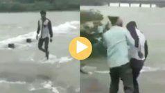 Singham Ko Bana Diya Chewing Gum: बाढ़ के बीच स्टाइल में पार कर रहा था सड़क, थप्पड़ मार मारकर बना दिया चिंगम | Video Viral
