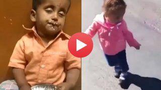Viral Video: अपनी ही परछाई देखकर डर गया बच्चा, दूसरे को खाते-खाते आ गई नींद | इन वीडियो को देखकर हंसी नहीं रुकेगी
