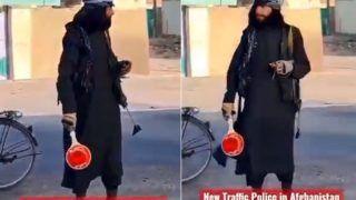 Viral Video: खुद ट्रैफिक पुलिसकर्मी बन गया तालिबानी आतंकी, वर्दी के नाम पर पहन ली सिर्फ टोपी | वायरल हो रहा वीडियो