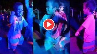 5 साल के बच्चे ने DJ पर किया गजब डांस, देखकर झूम उठेंगे आप | Viral हो रहा Video