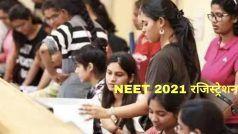 NEET 2021 Registration: NEET 2021 के लिए आवेदन करने की अंतिम तिथि बढ़ी, अब इस दिन तक करें अप्लाई, जानें तमाम डिटेल