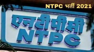 NTPC Recruitment 2021: NTPC में इन विभिन्न पदों पर आवेदन करने की कल है आखिरी डेट, जल्द करें आवेदन, 1.9 लाख होगी सैलरी