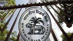 RBI Penalty: RBI ने इस बैंक पर लगाया 2 करोड़ रुपये का जुर्माना, जानिए- क्या है मामला?