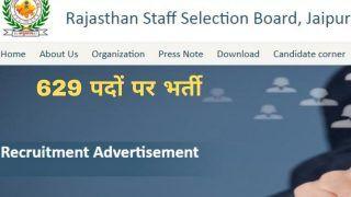 RSMSSB Recruitment 2021: राजस्थान कर्मचारी चयन बोर्ड में इन विभिन्न पदों पर निकली बंपर वैकेंसी, आज से आवेदन शुरू, 70000 होगी सैलरी