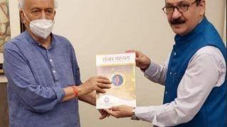 महाराष्ट्र के राज्यपाल से मिले IIMC के महानिदेशक, संस्थान के बारे में दी जानकारी