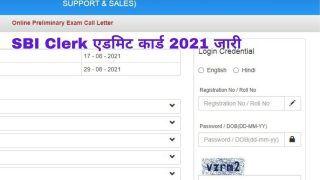 SBI Clerk Admit Card 2021 Released: SBI ने जारी किया Clerk 2021 का एडमिट कार्ड, इस Direct Link से करें डाउनलोड