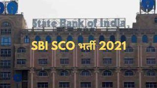 SBI SCO Recruitment 2021: SBI में ऑफिसर बनने का गोल्डन चांस, 10वीं, ग्रेजुएट करें आवेदन, 75000 से अधिक मिलेगी सैलरी