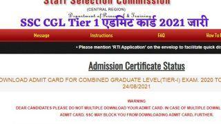 SSC CGL Tier 1 Admit Card 2021 Released: SSC ने जारी किया CGL 2021 Tier 1 का एडमिट कार्ड, इस Direct Link से करें डाउनलोड