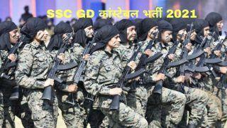SSC GD Constable Recruitment 2021: 10वीं पास के लिए SSC में GD Constable के पदों पर निकली बंपर वैकेंसी, जल्द करें आवेदन, 69000 होगी सैलरी