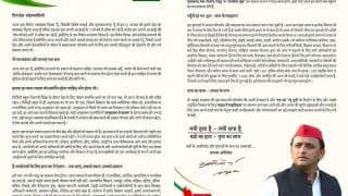 Samajwadi Party President Akhilesh Yadav Vows To Build 'New UP' In Open Letter
