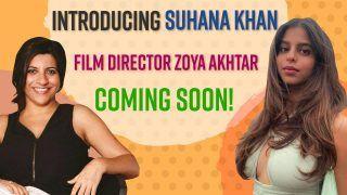 Suhana Khan's Bollywood Debut: सुहाना खान कर सकती हैं निर्देशक जोया अख्तर की फिल्म से अपना बॉलीवुड डेब्यू | Watch Now