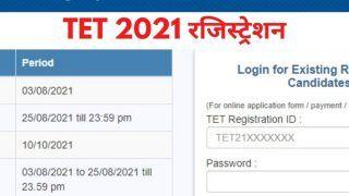 TET 2021 Registration: आज से शुरू हुई TET 2021 के लिए आवेदन प्रक्रिया, इस Direct Link से करें अप्लाई