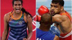 Tokyo Olympics 2020 Day 10 Live Updates: बॉक्सर Satish Kumar की हार, PV Sindhu से 'ब्रॉन्ज' की आस