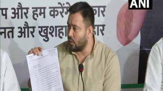 Bihar Bypolls 2021: राजद का बड़ा बयान-नीतीश कुमार को अब देना होगा इस्तीफा, तेजस्वी को बनाएंगे सीएम, जानिए