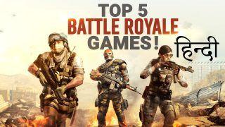 OMG! जानिये पब्जी जैसे और भी 5 बेहतरीन बैटल रॉयल गेम जो आप खेल सकते हैं : Battle Royale Games