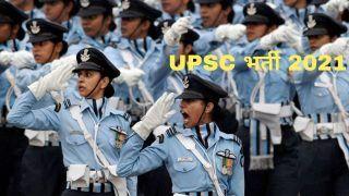 UPSC Recruitment 2021: डिफेंस ऑफिसर बनने का गोल्डन चांस, आज से आवेदन शुरू, 2.5 लाख मिलेगी सैलरी