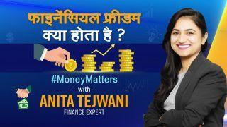 What is Financial Freedom: जाने क्या हैं फाइनेंशियल फ्रीडम और कैसे इसे अचीव किया जा सकता है? Watch Video