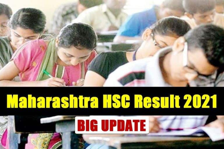 Maharashtra HSC Result 2021: When Will MSBSHSE Declare Class 12 Result? Big Updates From Officials Here
