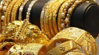 Aaj ke sone ka bhav: निचले स्तरों से सुधरा सोना, जानिए- आपके शहर में आज क्या हैं 10 ग्राम सोने के रेट?