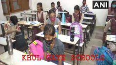 Khul Gaye Schools: पंजाब-उत्तराखंड-हिमाचल प्रदेश में आज से खुल गए स्कूल, छात्रों ने कहा-बहुत लंबा था इंतजार....