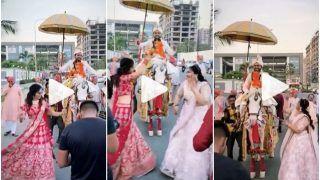 Viral Video: Sisters-in-Law Dance Joyfully to 'Lo Chali Mai' at Devar's Wedding Baarat, People Love It | Watch