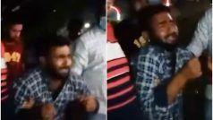 Badmash Ko Yaad Aayi Mummy: यूपी पुलिस की पिटाई देख बदमाश को याद आई मम्मी, फूट-फूटकर रोया | Video Viral