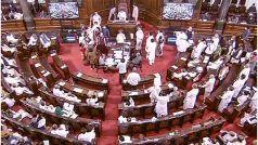 Parliament Monsoon Session 2021: राज्यसभा में हंगामा कर रहे TMC के 6 सांसद निलंबित, सभापति ने पहले किया था आगाह
