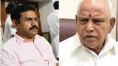 Karnataka News: बीएस येदियुरप्पा के बेटे का मंत्रिपद से कटा टिकट, पहले डिप्टी सीएम बनाने को तैयार थी पार्टी