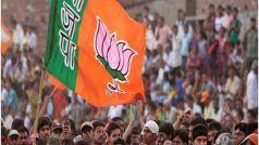 UP Assembly Election 2022: यूपी में कांग्रेस और बसपा को झटका, कई नेता पार्टी छोड़ बीजेपी में शामिल