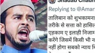 Viral News: तालिबान की वापसी पर 'खुश हुई भारत की ये पार्टी', प्रवक्ता ने ट्वीट कर दी बधाई   मचा बवाल