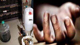 UP: आगरा में जहरीली शराब पीने से मृतकों की संख्या बढ़कर 10 हुई