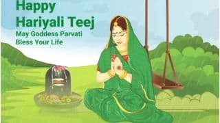 Hariyali Teej 2021: Wishes, Greetings, SMS, Quotes And Whatsapp Messages That You Can Share With Your Loved Ones