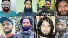 टॉप 10 आतंकियों की लिस्ट जम्मू कश्मीर पुलिस ने की जारी, जानें कौन हैं ये दहशतगर्द