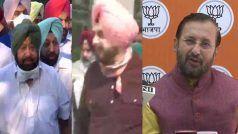 BJP ने पूछा- अमरिंदर सिंह ने सिद्धू पर गंभीर आरोप लगाए, सोनिया गांधी, राहुल, प्रियंका आप चुप क्यों?